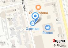 Компания «Охотник» на карте