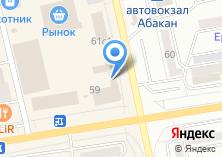 Компания «Rossita» на карте
