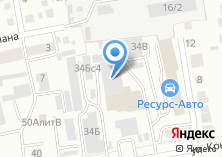 Компания «Пинта-Абакан» на карте