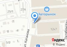 Компания «Диковинка» на карте
