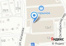 Компания «Магазин обуви на ул. Катанова» на карте