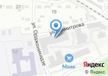 Компания «Интернет-магазин KDV Online» на карте