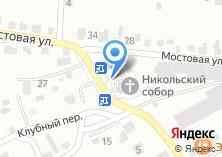 Компания «Покрова Пресвятой Богородицы при Свято-Никольском соборе» на карте
