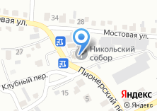 Компания «Собор Николая Чудотворца» на карте