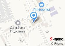 Компания «Подсинский» на карте