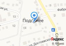 Компания «Тетис про» на карте