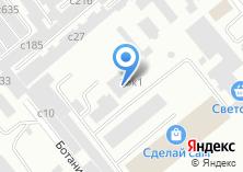Компания «Автосервис на ул. Тимирязева» на карте