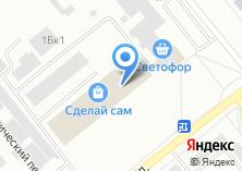 Компания «Мебель Лидер» на карте