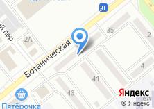 Компания «Электроника» на карте