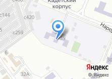 Компания «Минусинский детский дом» на карте