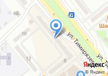 Компания «Магазин детской одежды на ул. Тимирязева» на карте