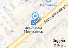 Компания «Касса по продаже автобусных билетов» на карте