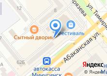 Компания «АИКБ Енисейский объединенный банк» на карте