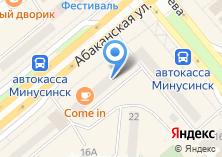 Компания «Хакасское Кредитное Агентство» на карте