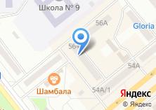 Компания «Прайм Сервис» на карте