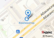 Компания «Свадебный салон на Абаканской» на карте