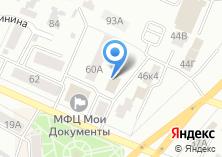 Компания «Краевой Центр Встроенной Мебели» на карте