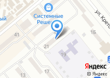 Компания «Юридический кабинет» на карте