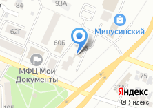 Компания «Sk-service» на карте