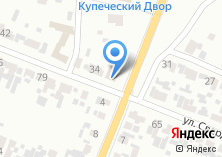 Компания «Авто Stop» на карте