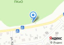 Компания «Минусинский Городской Парк Культуры и Отдыха» на карте