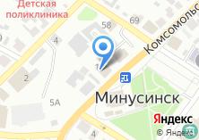 Компания «Хакаскосметика» на карте