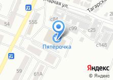 Компания «Минусинская водяная компания» на карте