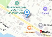 Компания «Красноярский краевой колледж культуры и искусства» на карте