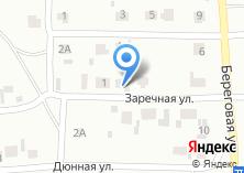 Компания «Минусинская гидрогеологическая партия» на карте
