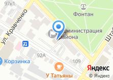 Компания «Администрация Минусинского района» на карте