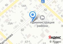 Компания «Местная организация Всероссийского общества слепых» на карте
