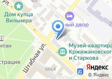 Компания «Минусинское» на карте