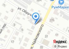 Компания «АКВА-ТЕРМ» на карте
