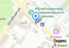 Компания «Абаканские полуфабрикаты» на карте