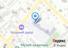 Компания «Средняя общеобразовательная школа №3 им. А.С. Пушкина» на карте