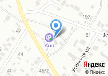 Компания «АЗС КНП» на карте