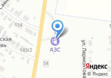Компания «АЗС Магистраль» на карте