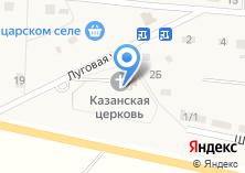 Компания «Храм Казанской иконы Божьей Матери» на карте