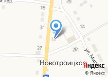 Компания «Троя» на карте