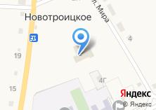 Компания «Новотроицкий сельский клуб» на карте