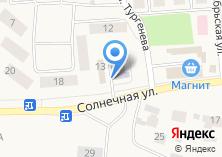 Компания «Отделение вневедомственной охраны Березовский» на карте