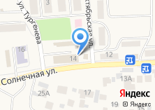 Компания «Берёзовский» на карте