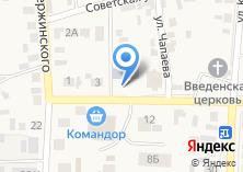 Компания «УФК Управление Федерального казначейства по Красноярскому краю» на карте