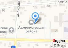 Компания «Финансовое управление Администрации Березовского района» на карте