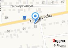 Компания «Foods mart» на карте