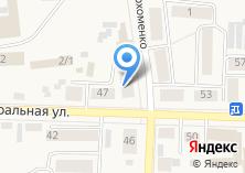 Компания «Строящийся жилой дом по ул. Центральная (Берёзовка)» на карте