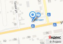 Компания «Прокуратура Березовского района» на карте