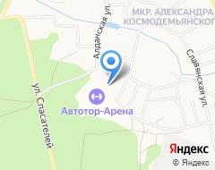 КомпанияМанипулятор на карте города