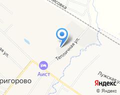 Компания Новгородская областная ветеринарная станция на карте города