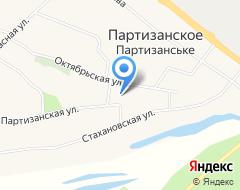 КомпанияПартизантська сільська рада на карте города